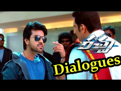 Racha Movie || Full Movie Dialogues || Ram Charan, Tamannaah