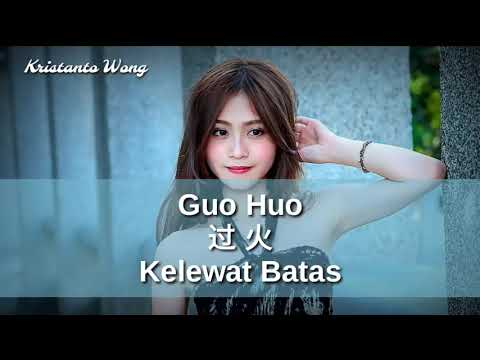 Guo Huo - Kelewat Batas - 過火 - 張瑋伽 Zhang Wei Jia