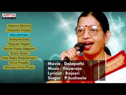 P.Susheela Golden Hit Songs || Jukebox