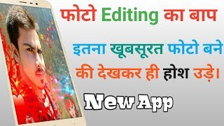 Video Photo Editing App || Android App For Better Gorgeous Photo Shooter || By Hamesha Seekho. download MP3, 3GP, MP4, WEBM, AVI, FLV Desember 2017