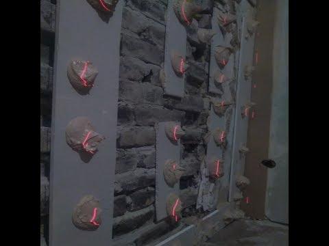 Как приклеить гипсокартон к неровной стене видео