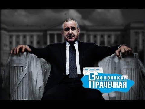 """Можно ли верить Неверову, экс-мэр остался неудовлетворенным и гнездовская вода-""""вонючка"""""""