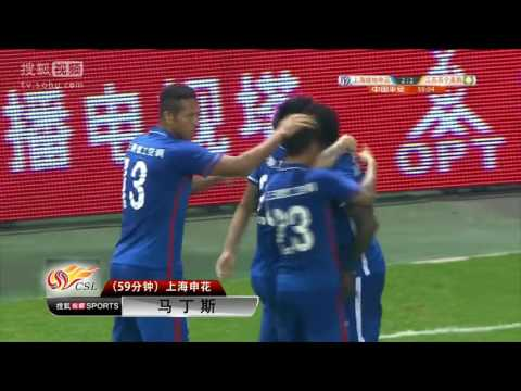 Chinese Super League Highlights - Shanghai Shenhua 3:2 Jiangsu Suning