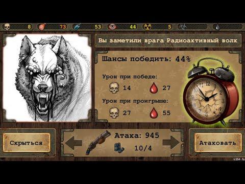 НОСТАЛЬГИЯ Day R Survival V.554 / Москва / Будильник / Новое оружие