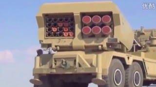 Китайская Система Залпового Огня   SR 5 MLRS Rocket Artillery System