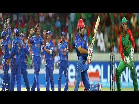 জয় দিয়েই শুরু আফগানদের বাংলাদেশ সিরিজের প্রস্তুতি   afghanistan vs bangladesh 2018