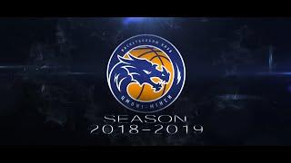 Tsmoki-Minsk season 2018-2019 preview.