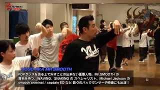 HUGO AKA MR.SMOOTH  WORKSHOP KYOTO JAPAN(B-TRIBE TV)