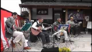2013.3.3 千葉・大多喜町 二十八市(にっぱちいち)おやゆび姫LIVE.