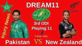 Pakistan vs New Zealand 3rd ODI Dream11   NZ vs PAK Dream11   PAK vs NZ Final Match and Playing11