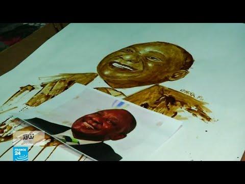 جنوب أفريقيا: فنان يرسم المشاهير باستخدام القهوة!!  - نشر قبل 8 ساعة