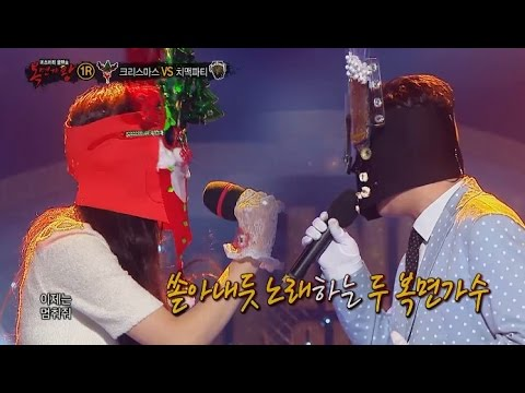 【TVPP】 Yuju(GFRIEND) -'Without a Heart', 유주 - '심장이 없어' with 더 네임  @King of masked singer