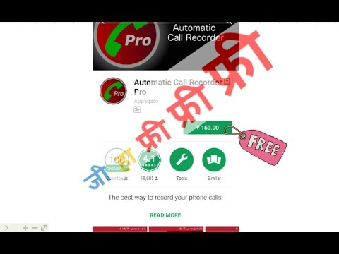 How To Download Automatic Call Recorder Pro For Free || हिंदी में ||