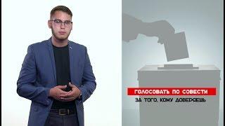Севастопольская неделя: Фисташковая роща и Моложавенко пора в отставку