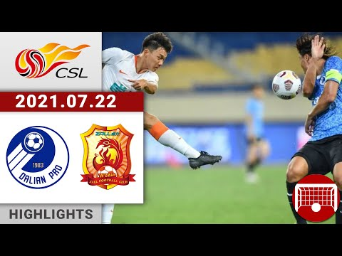 Dalian Pro Wuhan Zall Goals And Highlights