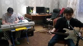 КиШ Лесник медленный кавер гитара + клавиши видео