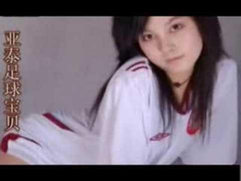 Girl xinh 3 - ÝNghĩa.net - ynghia.net - Ý Nghĩa - gakiller