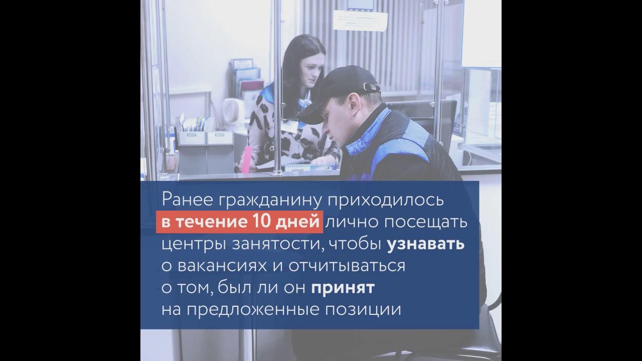 Пособия по безработице