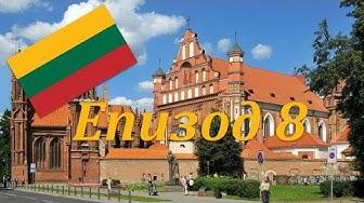 Един ден във Вилнюс, Литва - много БАИРИ и емоции (епизод 8)