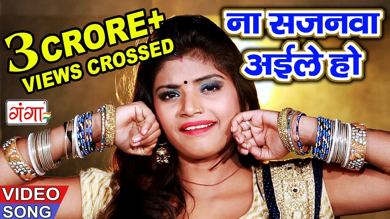 New photo 2019 video song bhojpuri hd dj download mp4