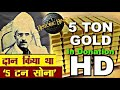 NIZAM OF HYDERABAD | WORLD RICHEST MAN  | DONATED 5 TON GOLD TO INDIAN GOVERNMENT