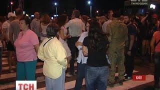 У столиці активісти протестували проти будівництва над станцією метро