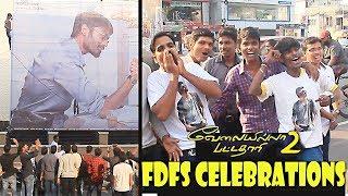 Velai Illa Pattadhaari 2 FDFS Celebrations   Dhanush, Kajol, Amala   VIP 2 FDFS Fans Response