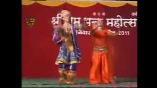 Radhe Albeli Sarkar Rambhakt Mahotsav 2011