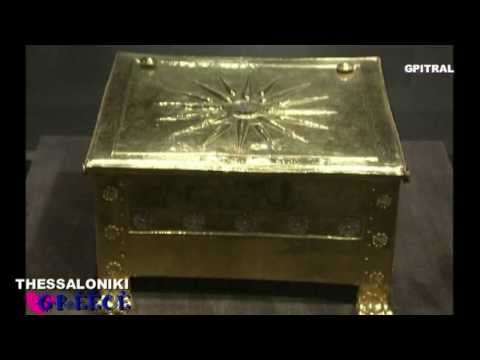 Θεσσαλονίκη Thessaloniki Museum ANCIENT GREECE