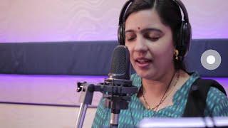 Tuzi Bhet Hota- Vibhavari Apte[HD]-Marathi Singer