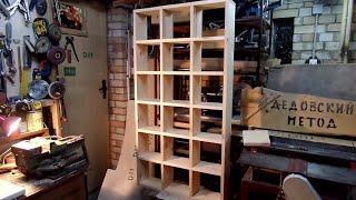 Как сделать много ячейную полочку из массива сосны своими руками(http://bit.ly/2h3yt1q электро инструменты из Китая. http://bit.ly/2g6kcBb электро инструменты в России. http://bit.ly/2gZu10N электро..., 2015-11-22T08:57:12.000Z)