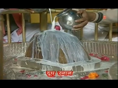 Shivratri Pooja Vidhi with Subtitles
