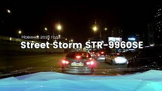 Street Storm STR-9960SE сигнатурный видеорегистратор с радар-детектором
