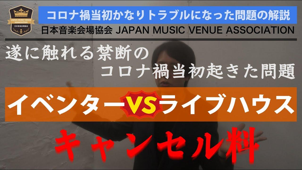 8/29 新着動画