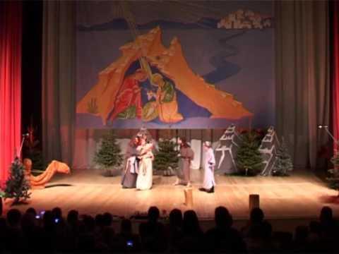 Сценарий рождества дары артабана