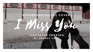 [INDO VER] Rocoberry Soyou - I Miss You Cover by AmandaAemi