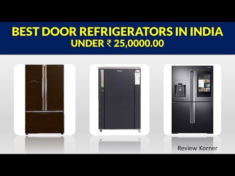 TOP 5 BEST DOOR REFRIGERATORS IN INDIA