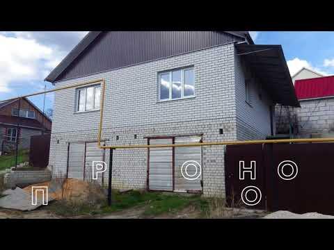 Продаётся дом в Липецке по улице Кирова