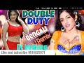 Double Duty Wala Kheli Kaise Khel (dholki Mix)