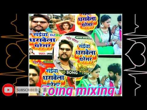 Tu Dharawela Thresher Samar Singh (Toing Dj Song)