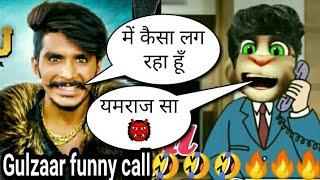 Gulzaar chhaniwala  yamraj   filter shot   desi pubg   tom funny call in ( देसी ) dubbing