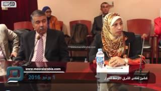 مصر العربية | تدشين منتدى الشرق الأوسط للحوار