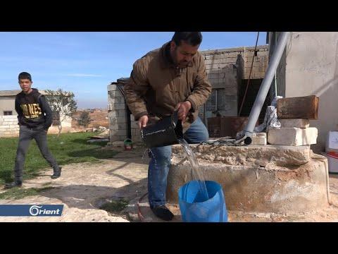 تلوث المياه الجوفية في قرية ميزناز غرب حلب - سوريا  - 15:53-2019 / 2 / 11