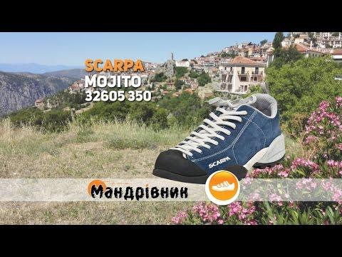 видео: Кроссовки scarpa 32605 350 mojito