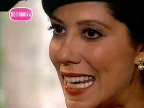 Земля любви (87 серия) (1999) сериал
