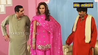 Tu Hi Mera Pyar Mahiya New Pakistani Stage Drama Full Comedy Show | Pk Mast