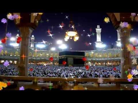 Ramzan Hai Allah Ki Qurbat Ka Mahina [HD]
