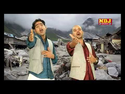 SONG OF KEDARNATH FLOOD