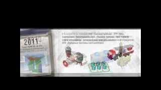 Конкурс АСов 3D-моделирования. История
