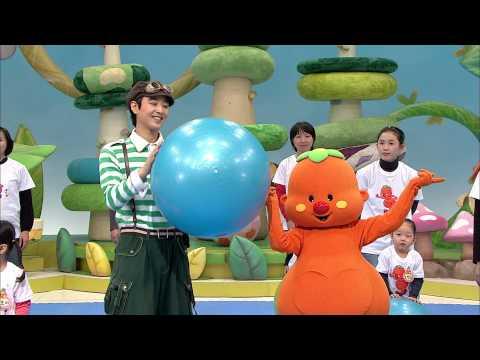 방귀대장 뿡뿡이 - Farting King Pung Pung, 큰 공을 굴려라!